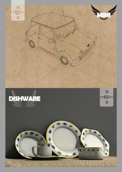 cinema4d工业产品渲染完全手册光盘文件