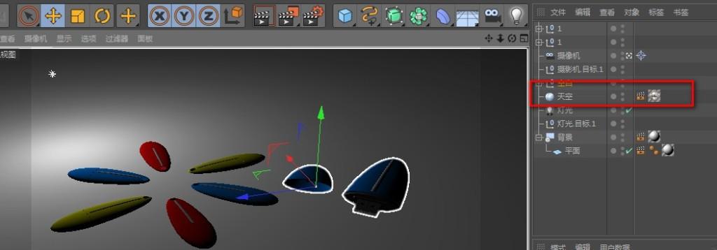 C4D产品渲染-U盘