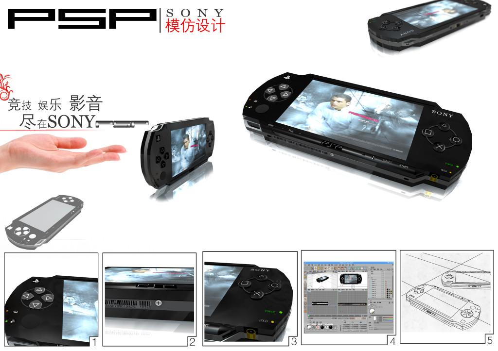 PSP-PSD