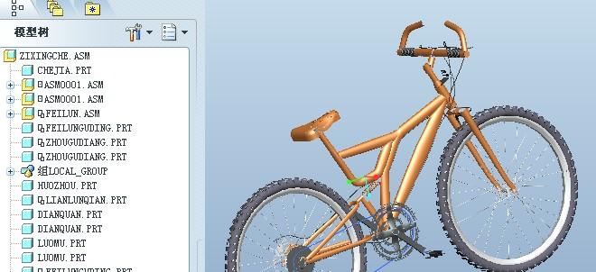 proe自行车