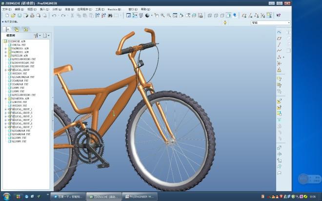 proe自行车2