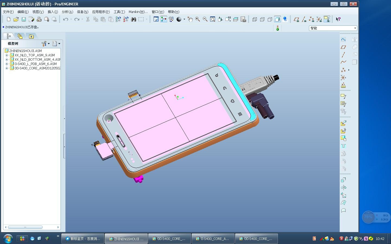 proe源文件(31)-【智能手机】proe结构设计组件模型