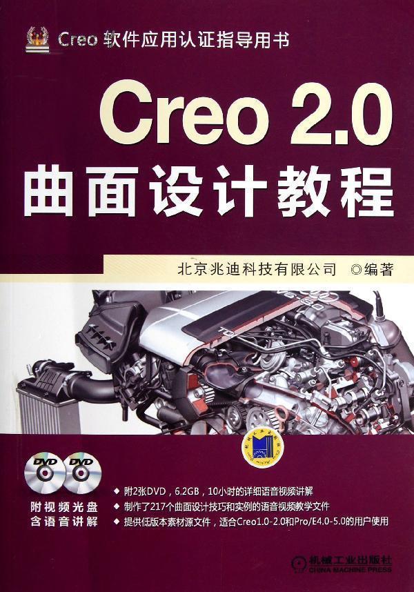cero2.0qumian