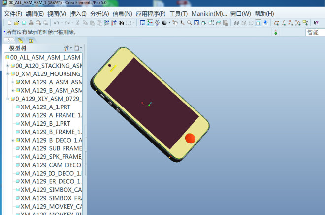 iphone5模型