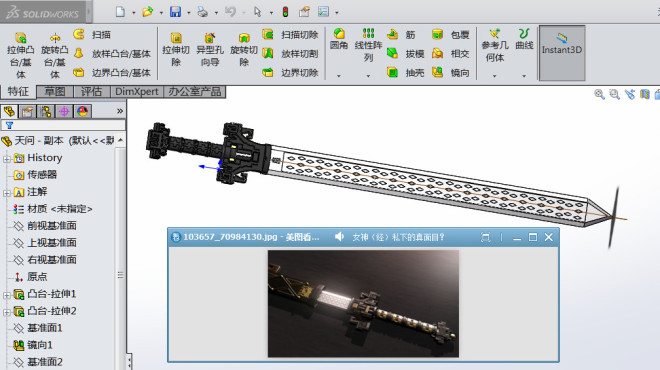天文剑模型