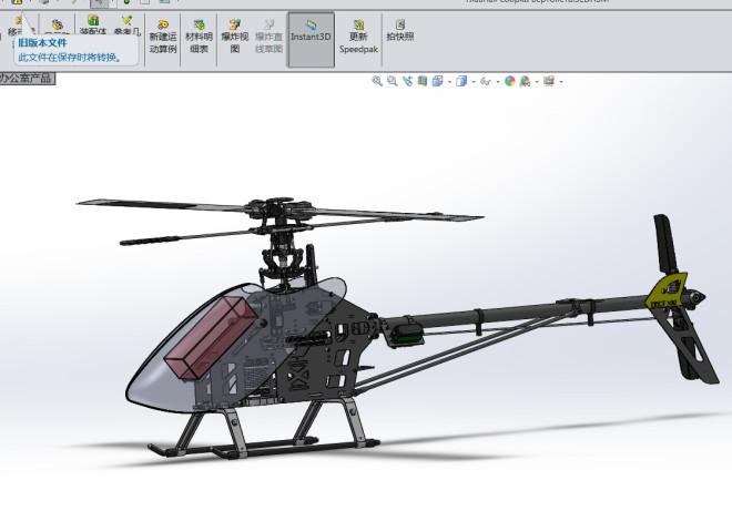 直升机航模